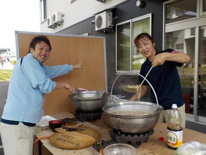 湖山ケアサービス米沢★☆第4回 芋煮会★