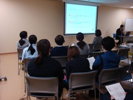 川西湖山病院 勉強会「個人情報の取扱いについて」