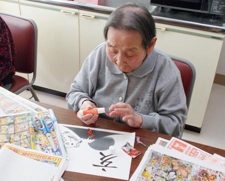 かがやきの丘通所リハビリテーション「アイデア満載!年賀カード!!」