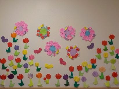 楓の家 春の創作