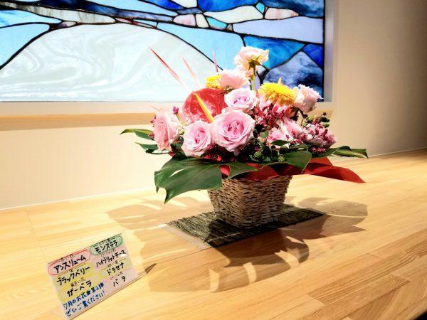 オー・ド・エクラ「7月のお花?第2弾」