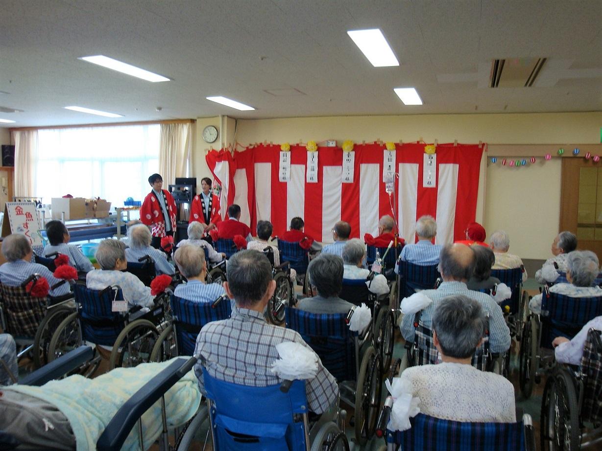 川西湖山病院 行事委員会「令和元年度敬老会」