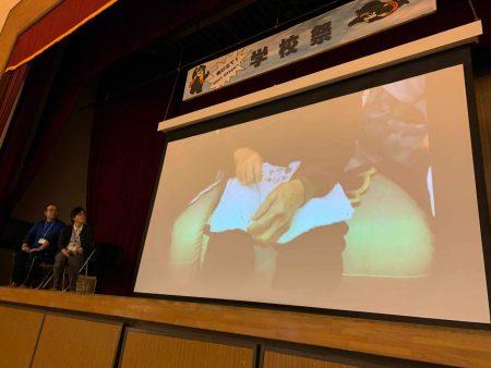 満天の家『小国高校へ・・・プレゼント贈呈式』🎁 【※動画付き】