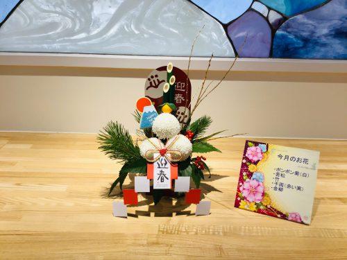 【オー・ド・エクラ】新年のご挨拶