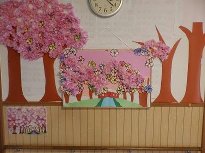 楓の家 枯れ木に花を咲かせましょう🌸