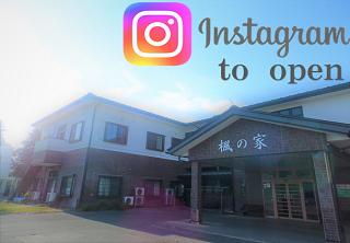 楓の家 Instagram始めました✨