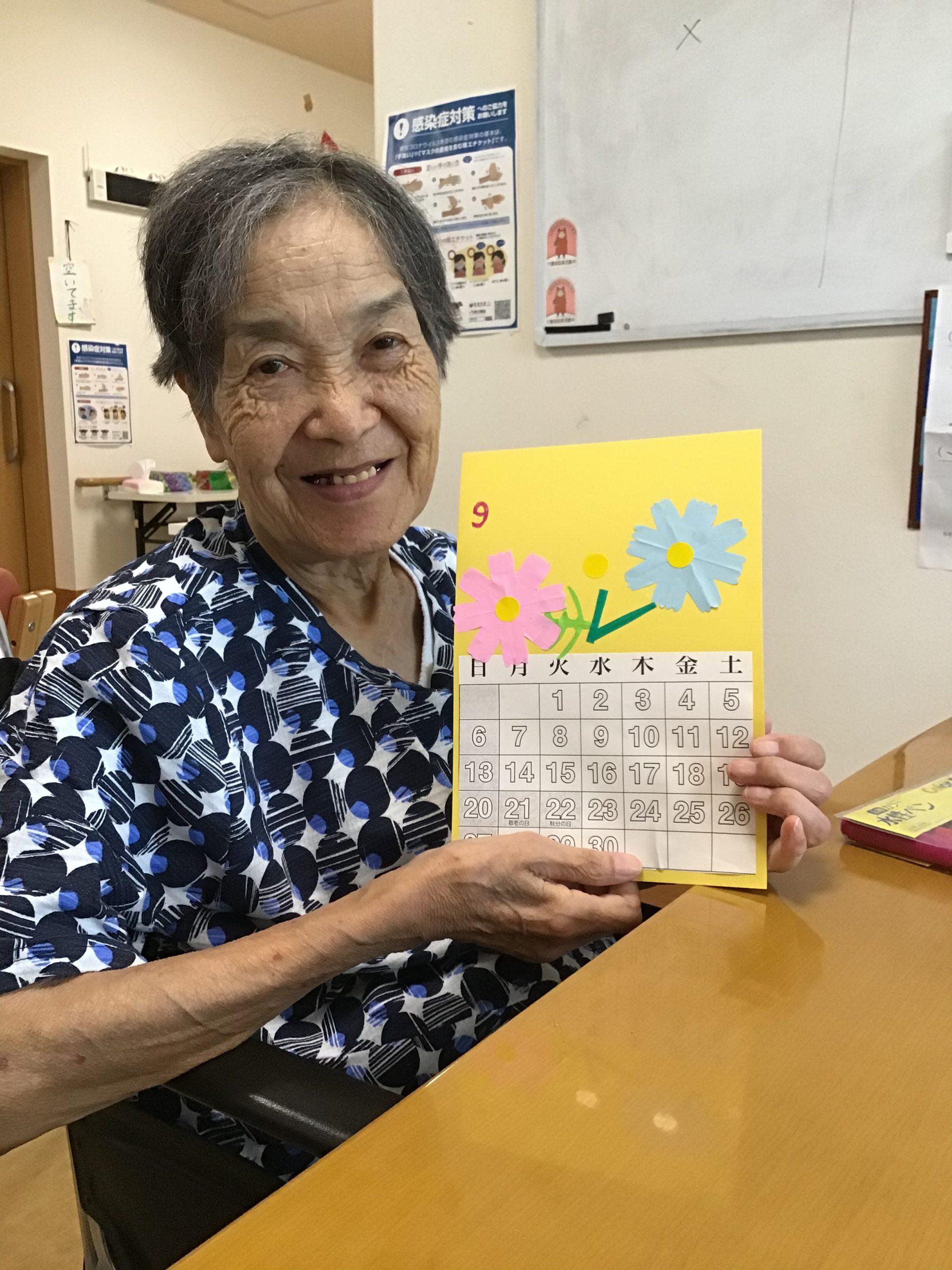 ⭐️湖山ケアサービス米沢⭐️季節のカレンダー