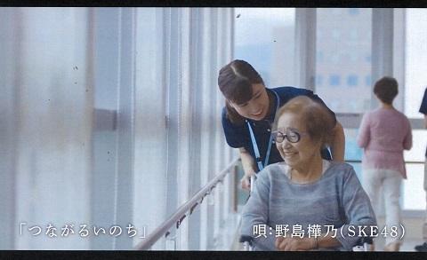 10月25日 テレビCM放映予定