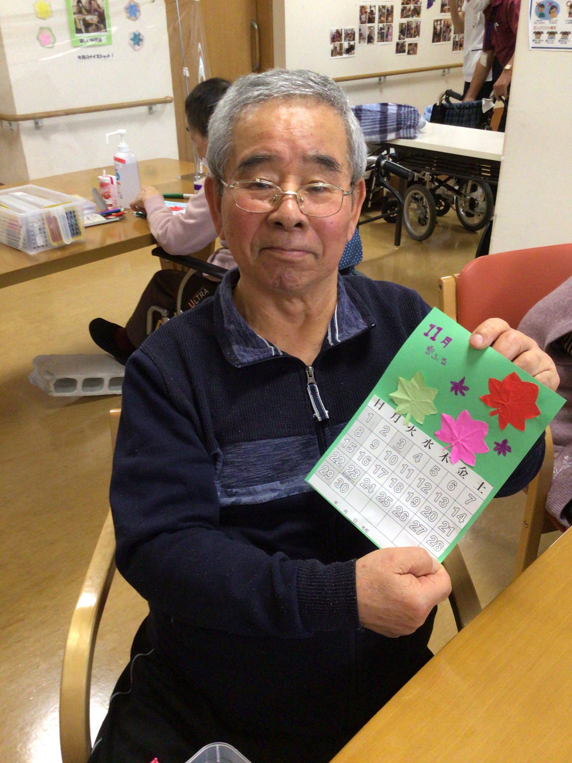 ⭐️湖山ケアサービス米沢⭐️11月のカレンダー作り🍁