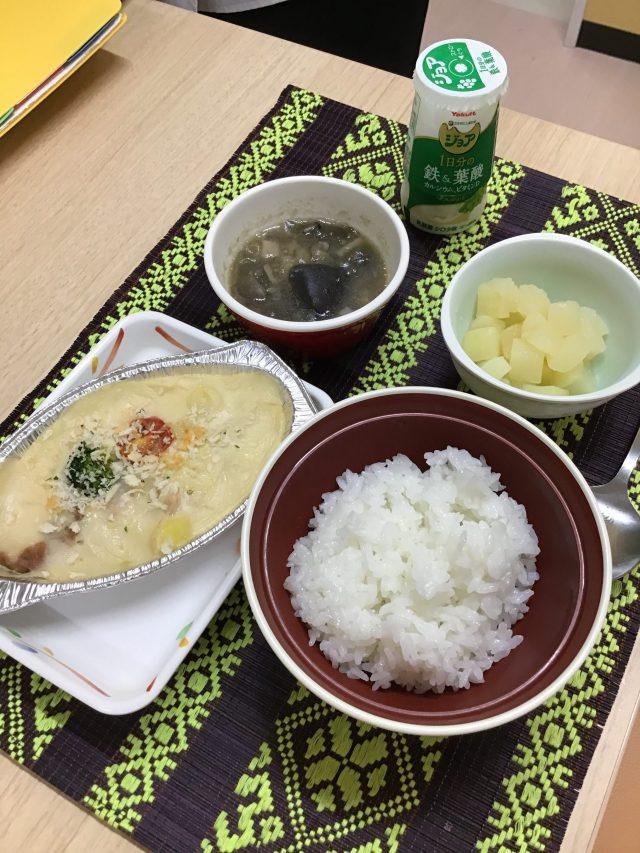 オードエクラ栄養科「オードエクランチ:仙台麩グラタン!」