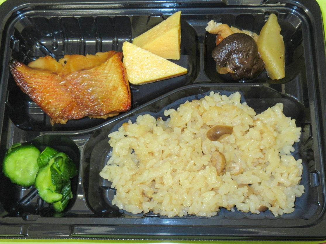 川西湖山病院 栄養科「11月のお楽しみメニュー~お弁当🍱~」