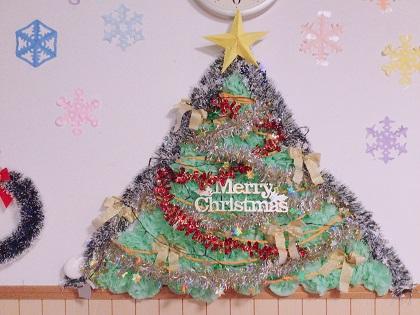 楓の家 🔔ワタスゲ棟クリスマス会🎄