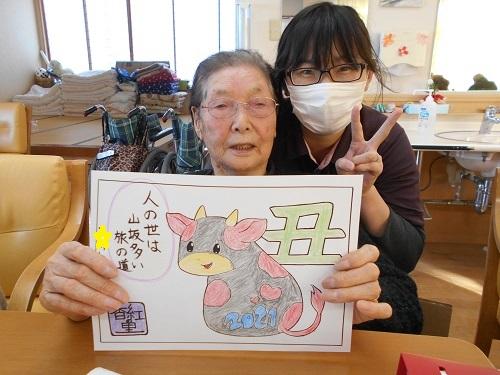 松尾芭蕉&ピカソの日(^-^)
