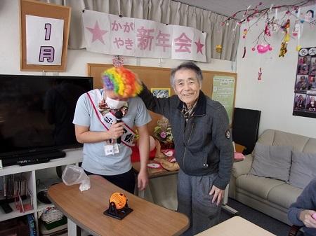 デイサービスセンターかがやき 「1/13(水)新年会✨」