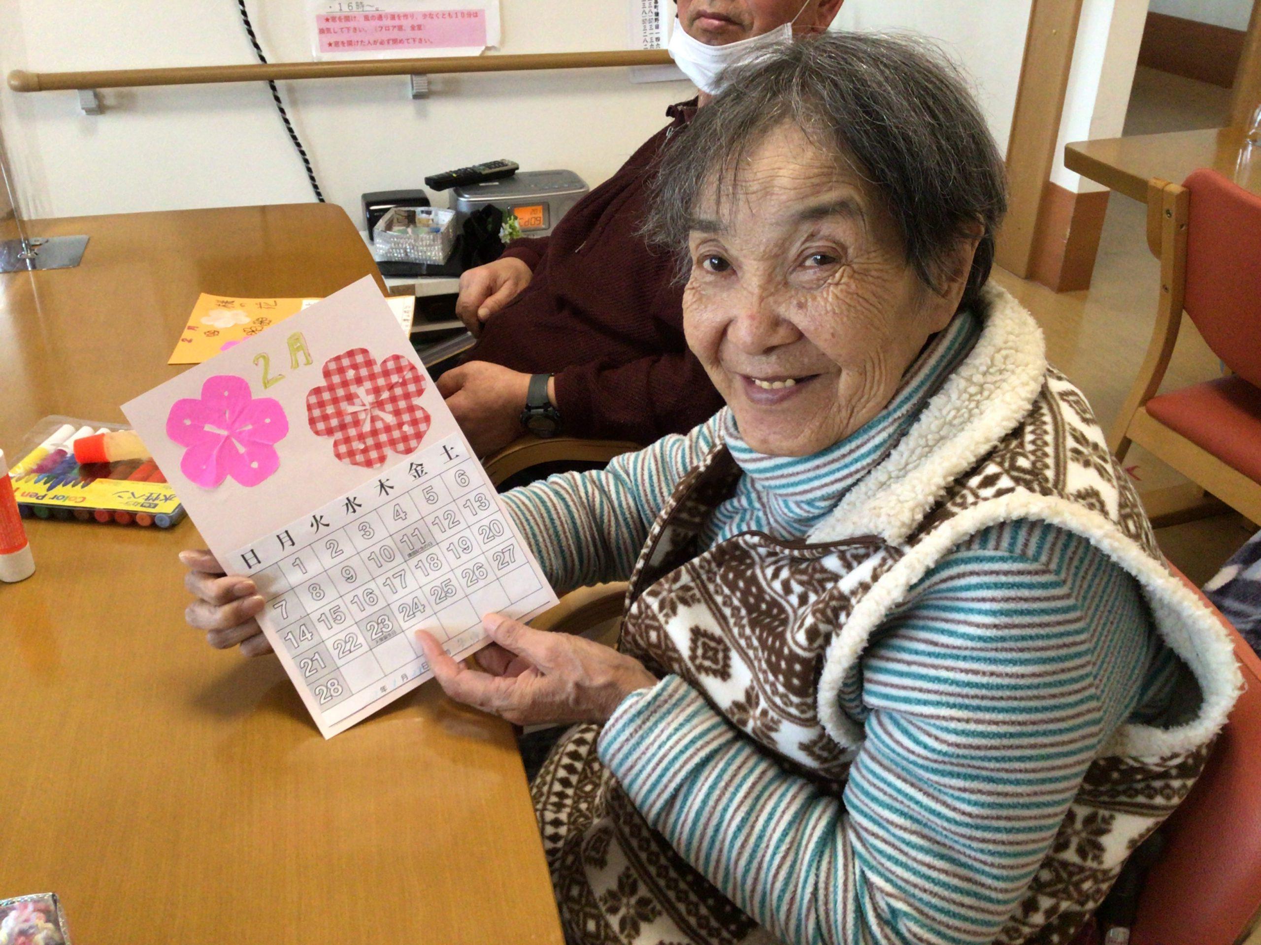 ⭐️湖山ケアサービス米沢⭐️2月のカレンダー作り