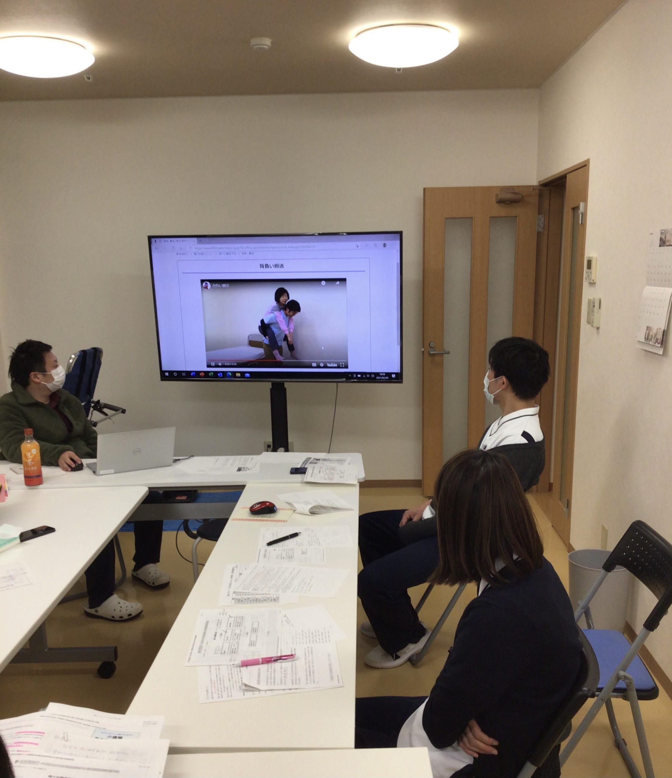 ⭐️湖山ケアサービス米沢⭐️災害時の勉強会