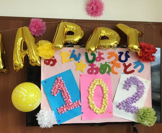 オードエクラ「お誕生日会を開催しました」