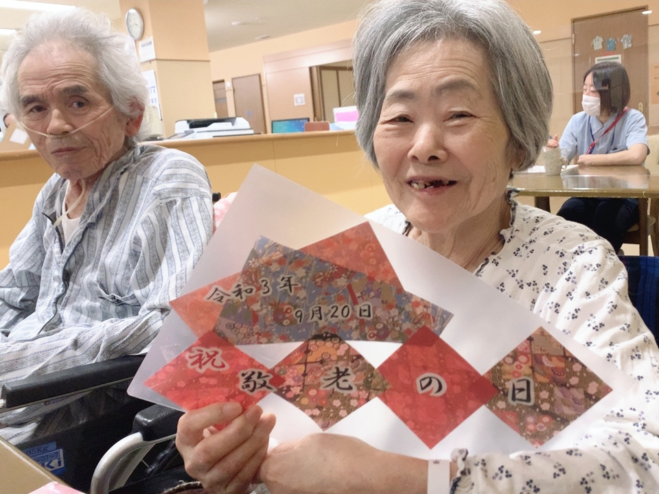 川西湖山病院 行事委員会「敬老の日~長寿のお祝い㊗~」